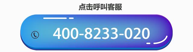 广州电信网上预约